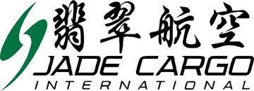 Jade Cargo